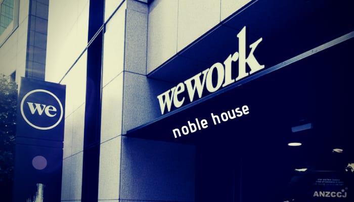 WeWork Noble House Noble House Mega Kuningan