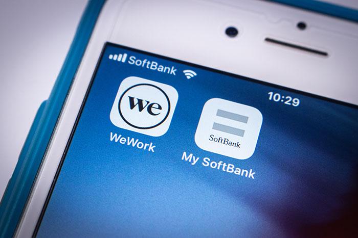 WeWork 'Burning Money' Effect, Investors Focus on Startup's Profit This Year
