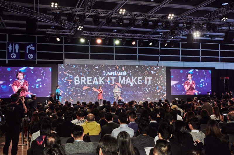 Two Asian-scale Startup Events are Postponed Due to Coronavirus Outbreak