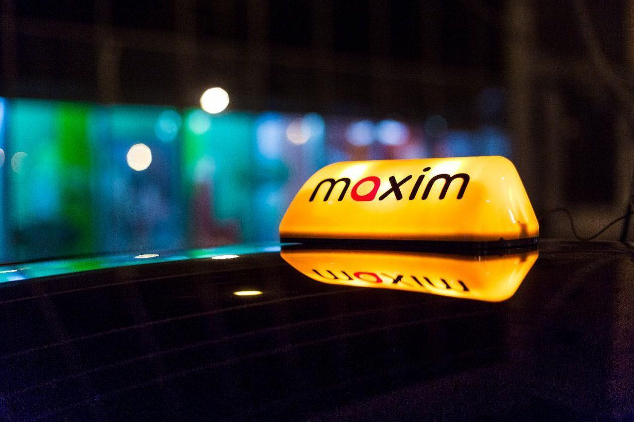Maxim Proposes Online Ride-Hailing Service's Tariff