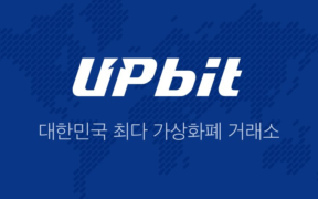 Upbit, South Korean Crypto Marketplace is Expanding to Thailand