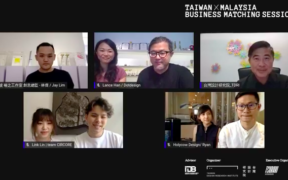 Malaysian companies to benefit from Taiwanese visual design experts