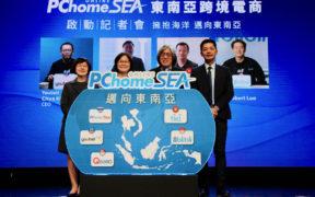 Youbeli announces exclusive partnership with e-Commerce PChomeSEA